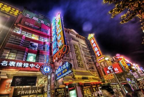 The Nightlife of Shanghai