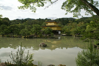 Image of Kinkaku-ji (Golden Pavilion Temple) near Kamigyō-ku. japan geotagged kyoto 京都 日本 金閣寺 kinkakuji rokuonji kyōto 京都市 京都府 日本国 鹿苑寺 kyotoprefecture kyōtoshi kyotofu kyotoshi kyōtofu geo:lat=35038940 geo:lon=135728762