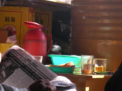 Burmese Teashop