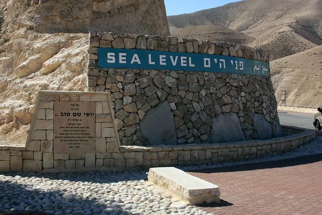 663-meeresspiegel-markierung, nahe jericho