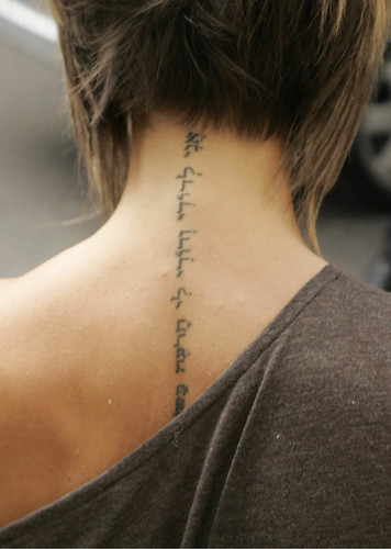 victoria_beckham_tattoo_2_big