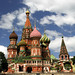 A Rear View of St. Basil's Cathedral in Moscow