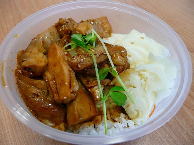Teriyaki chicken donburi | Flickr - Photo Sharing!