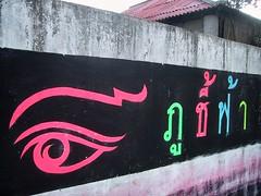 Chiang Rai 17