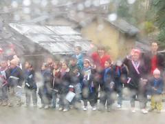 連南 2008