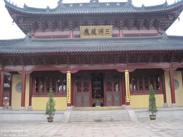 安昌古镇 安康寺 (6)