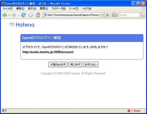 OpenID server (permit)