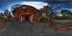 Maiden fox shrine