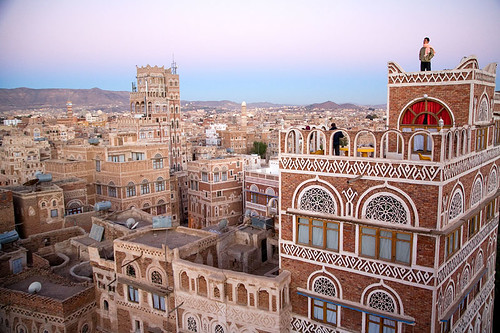 city travel tourism architecture sunrise landscape asia cityscape view unesco arabic arabia yemen sanaa