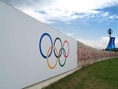 Jinnah Sports Complex Islamabad Paktive