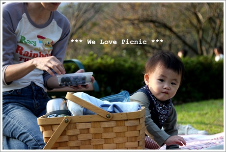 20071027_YangMingShan Picnic_024f
