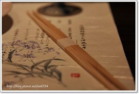 20070930_Tokyo_335f