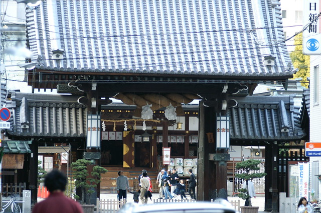 Osaka Temmangu Shrine