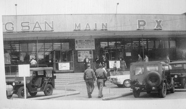 1967 South Korea Yongsan Main Px Post Exchange