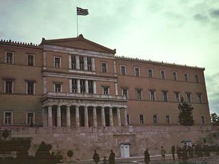 Greek Royal Palace
