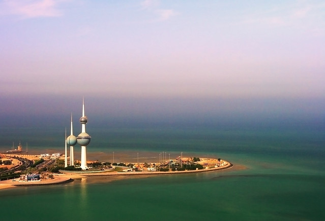 Pearl of The Gulf