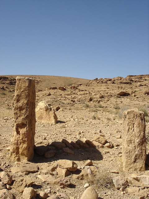 Archeological remains in Laamda, Ah Frah