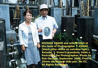 AT THE TOMB OF JAPAN'S KING OF STEREOVIEWS AND LANTERN-SLIDES -- Photographer T. ENAMI'S Grandson Keisuke, and His Wife Ryoko. | by Okinawa Soba (Rob)