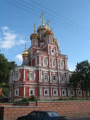 Rozhdestvenskaya(Stroganovskaya) Church in Nizhny Novgorod