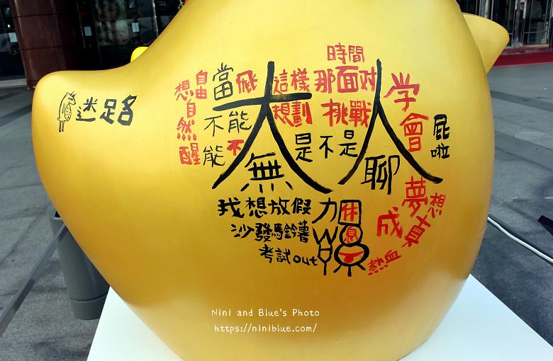 台中新光三越.雞年燈展.台中景點活動20