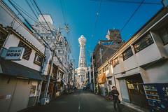 Tsutenkaku_2