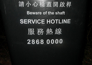 Beware of the Shaft