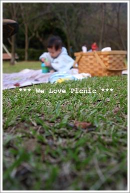 20071027_YangMingShan Picnic_186f