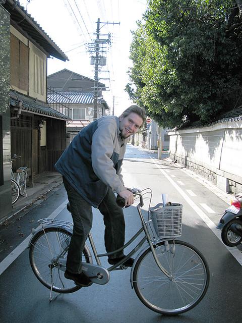 Trackstand Kyoto