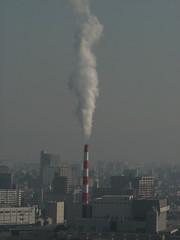 Osaka Factory
