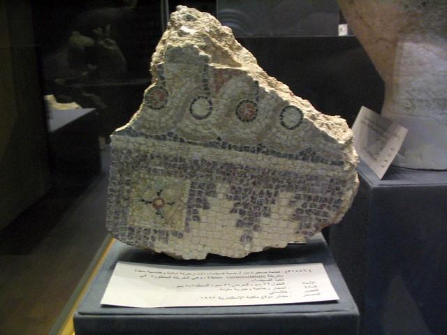 Antiquities Museum, Bibliotheca Alexandrina