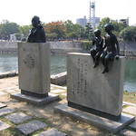 Statues Along the Motoyasu