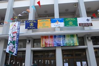 2007五十五週年旅慶同樂日