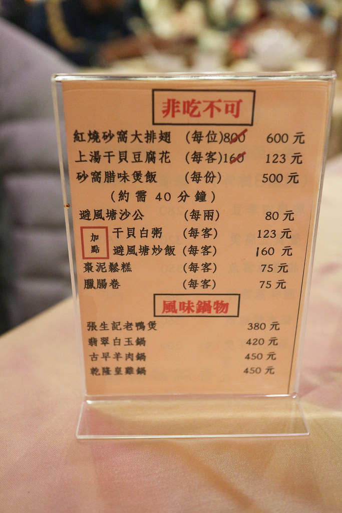 IMG_7202西門港式香滿樓 (10)