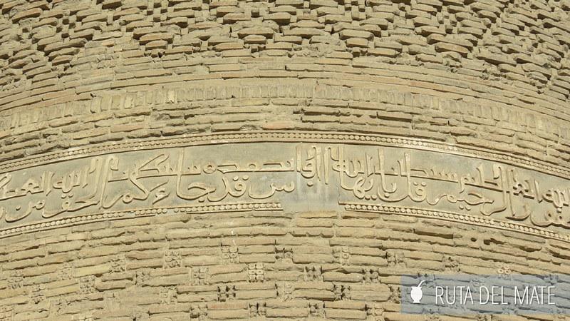 Bukhara Uzbekistan (16)