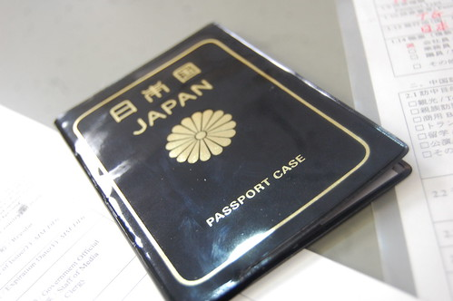Funda del pasaporte