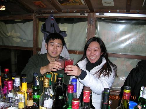 Kanpai! Cocktail Bar Yatai