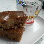 Bild zu Rezept ©Würzige Apfelmusriegel
