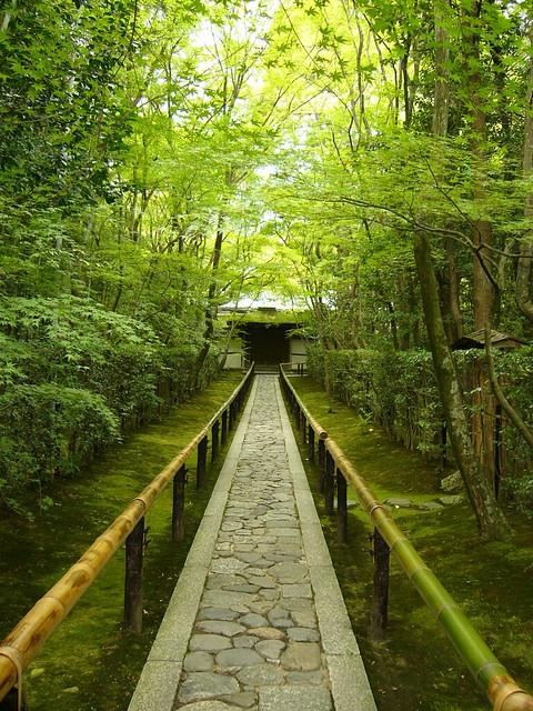 Koto-in@Daitokuji, Kyoto I