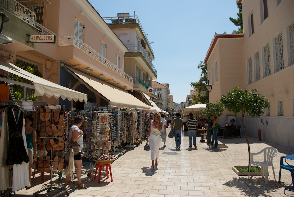 Argostoli Shopping Centre
