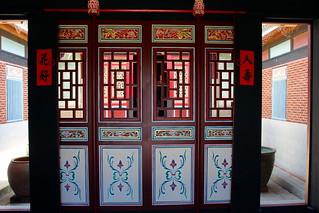 Sab, 09/13/2014 - 12:14 - 吳秀才厝 Wúxiùcáicuò Scholar Wu's Abode - Residence of Wuxiucai - 烈嶼吳秀才厝