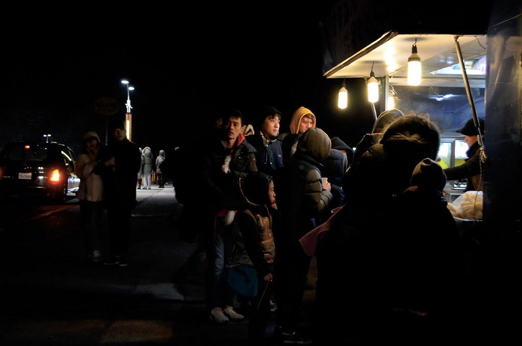 Jeju Fire Festival (2014) 02