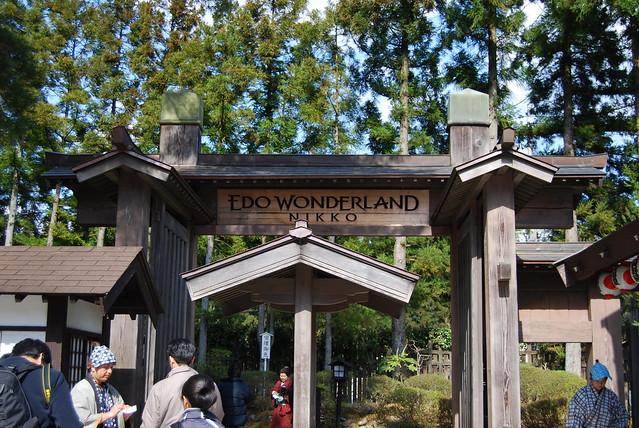 「日光江戸村」 Edo Wonderland Entrance