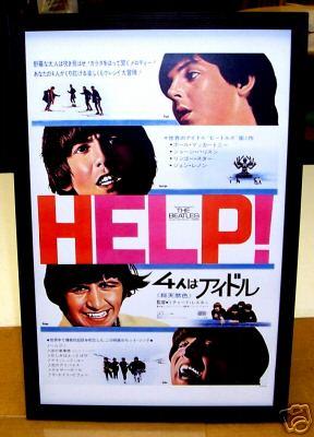 help_japposter.JPG
