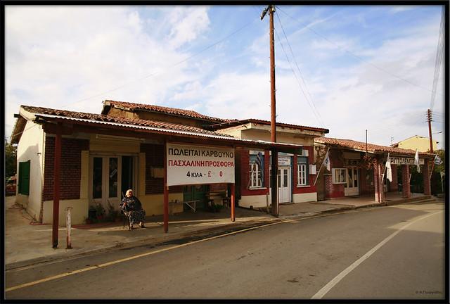 Evrychou village street