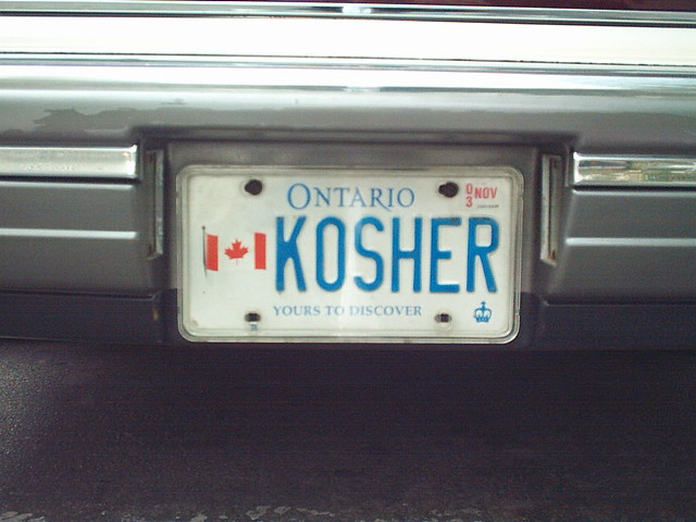 how to get farm plates in ontario