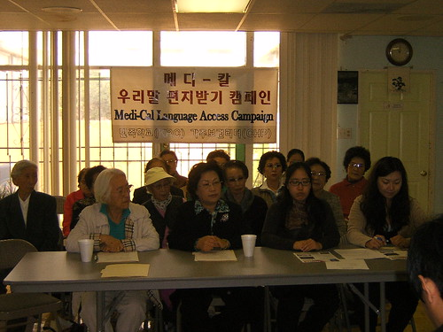 Medi-Cal Language Access Campaign Press Conference 11-9-07 (7)