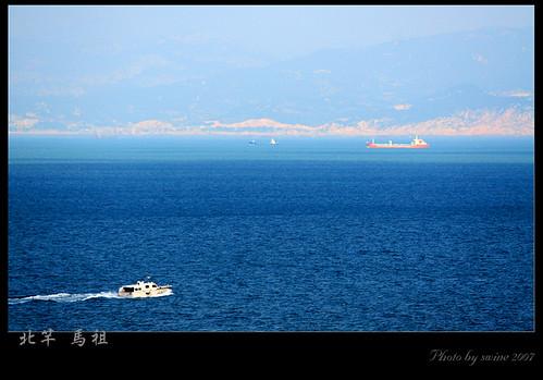 ocean travel sea spring october asia taiwan fujian 台灣 matsu 旅行 海 臺灣 2007 馬祖 秋天 福建 北竿 十月 芹壁 beigan 戰地 cinbi