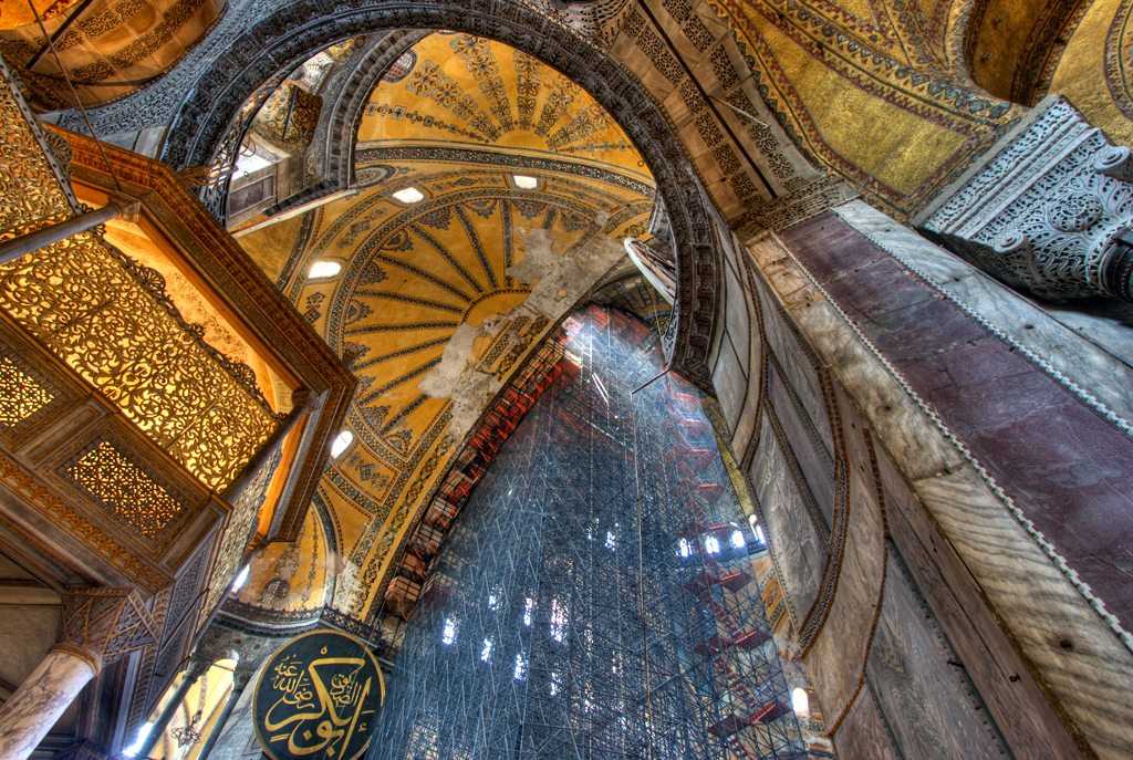 Hagia Sophia, looking up