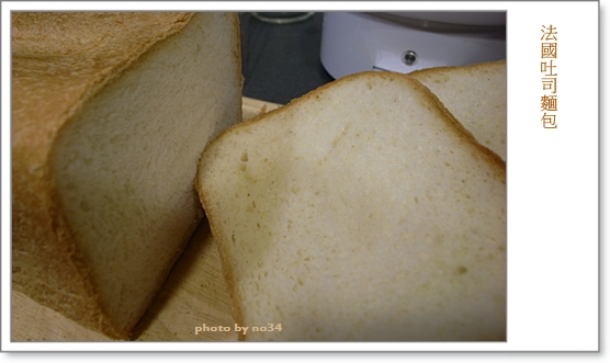 20080211_HomeMadeBread_064 f