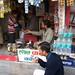Small photo of Mathura Shop